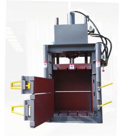 广西**废纸打包机液压打包机设备立式打包机厂家