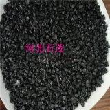厂家供应黑色石英砂 透水砖用黑色石英砂