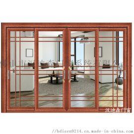 漢迪森門窗 AB門 推拉平開門 廠家直銷