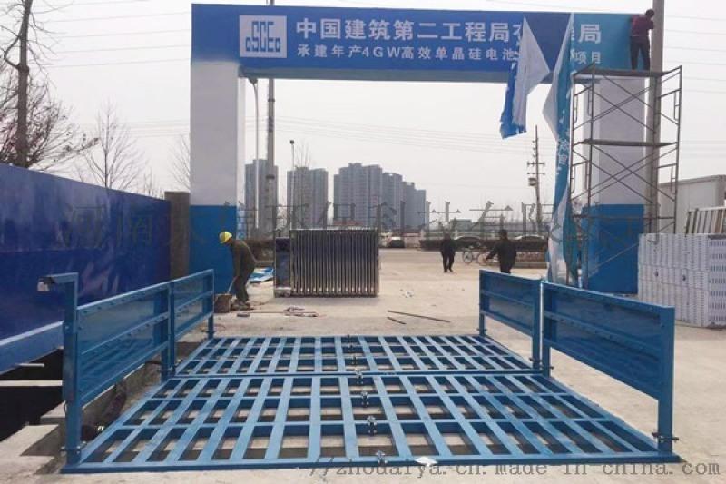 郑州料场门口怎样安装洗车棚?
