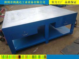 A3钢板工作台、飞模工作台定制、惠阳2吨修模减震台