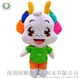 深顺兴-玩具厂-毛绒玩具制作-动物毛绒公仔-小龙人