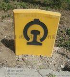 子洲一鐵路標誌樁_甘泉鐵路AB樁生產加工廠家