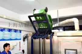 厨余垃圾处理设备价格|厨余垃圾处理设备厂家