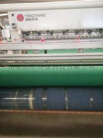 供应防尘盖土绿色土工布 防水土工布价格