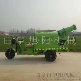 旭阳小型三轮洒水车道路除尘园林绿化洒水车高压清洗机