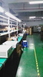 深圳安姆泰克電子廠家直供變頻電源