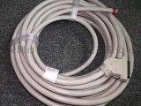 华为/HUAWEI T-75-8-D44-20 中继电缆