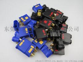 QS8大电流兰色连接器 防打火插头