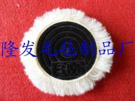 3M85078羊毛球
