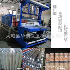 厂家定制多功能包装机 异型物体热收缩包装机 轮胎托辊套膜塑封机