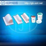 耐磨性能好的移印矽膠、環保加成型移印膠漿