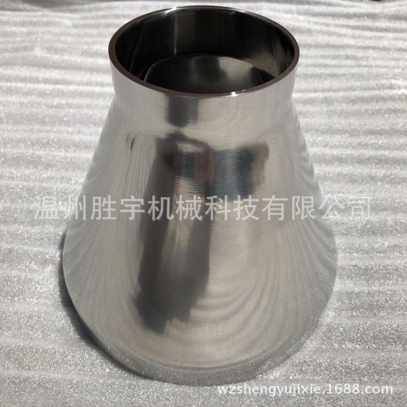 S不锈钢大小头 同心异径管 高压无缝大小头 焊接变径 大变小接头