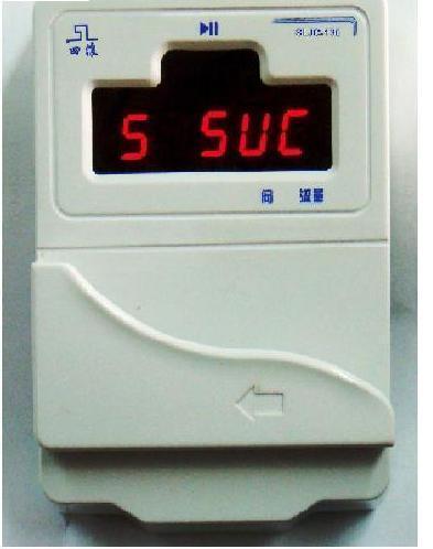 浴室智能卡节水系统,热水刷卡管理,浴室水控机安装