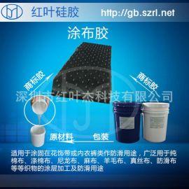 深圳涂布硅胶生产厂家