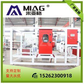 PVC型材生产线 塑料型材挤出生产线 塑料挤出机