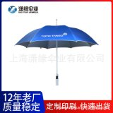 铝合金伞架广告伞 银色超轻伞架 定制直杆伞 轻便耐用广告雨伞