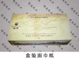 抽纸盒(MY002-120)