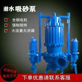 厂家供应ZJQ200-45 潜水渣浆泵  立式抽砂泵 矿浆输送泵