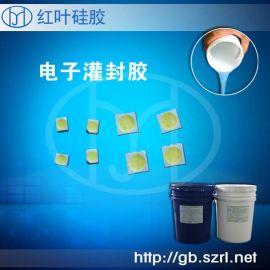 防腐蚀电子胶水