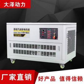 封闭式30kw汽油发电机静音型机组TOTO30