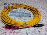 单模3.0光纤跳线 尾纤 光纤跳线0.5米 lc转sc光纤跳线