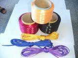 金霞-织带专用丝(有色)