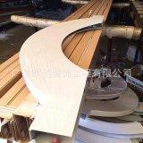 工程木纹铝方通造型 墙体吊顶木纹弧形铝方通天花装饰