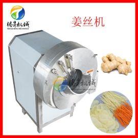 小型瓜果切割机 自动生姜切丝机  不锈钢姜丝条机