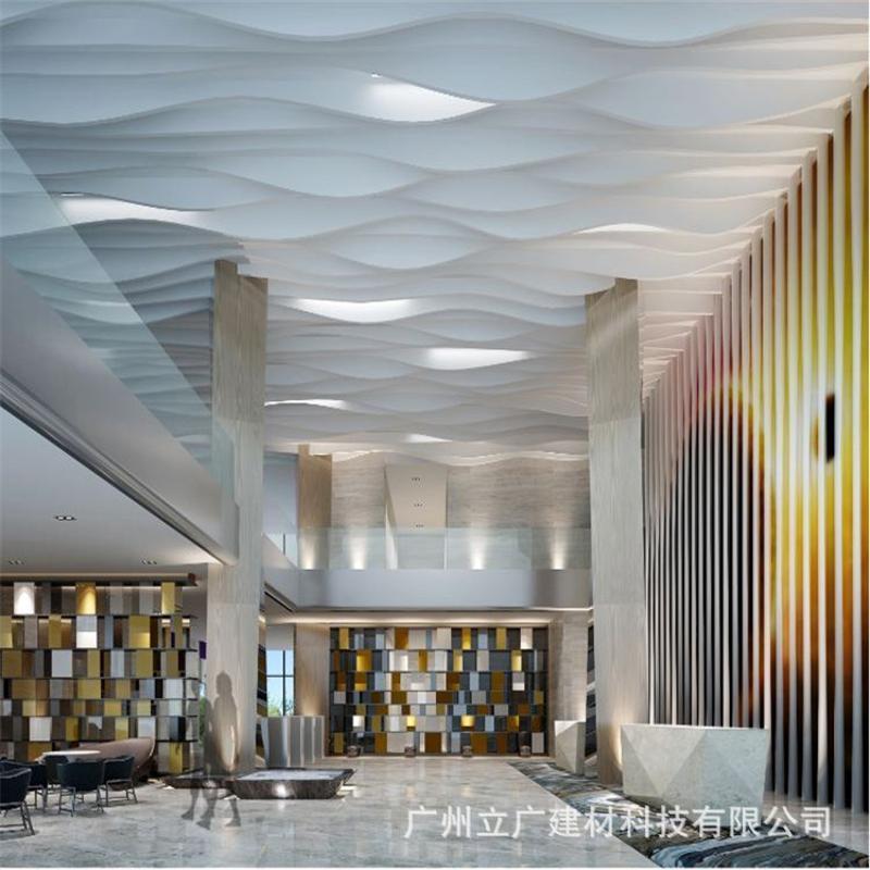 服裝城專用的仿木紋波浪造型鋁方通廠家定製弧形鋁方通