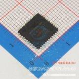 微芯/PIC16F1937-I/PT原裝正品