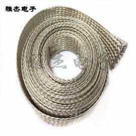 国标镀锡铜编织带 镀锡裸铜线 加塑绝缘铜绞 接地铜编织导电带