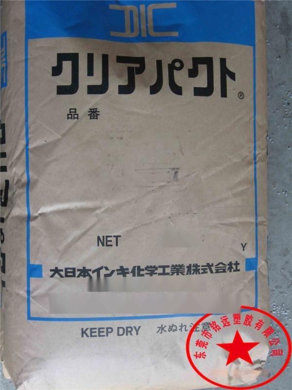 供应 押出级/ABS/日本TECHNO/600