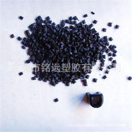 耐磨PBT 导热塑料 PBT 736 高刚性