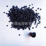 耐磨PBT 導熱塑料 PBT 736 高剛性