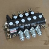 ZS-L10E-4YW系列液压多路换向阀