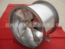 供应SF2-4型304不锈钢管道轴流通风机耐高温耐酸碱防腐蚀