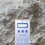 供應優質白色負離子粉(圖) 電氣石負離子粉 晶體電氣石