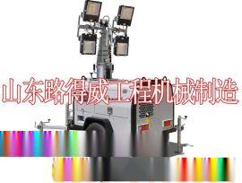 厂家直销 专业生产 工程照明车 品质保证 山东路得威 RWZM61C手推式照明车