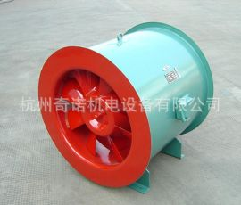 GXF-Ⅱ-5A型0.75kw直筒工程通风管道玻璃钢防腐斜流风机