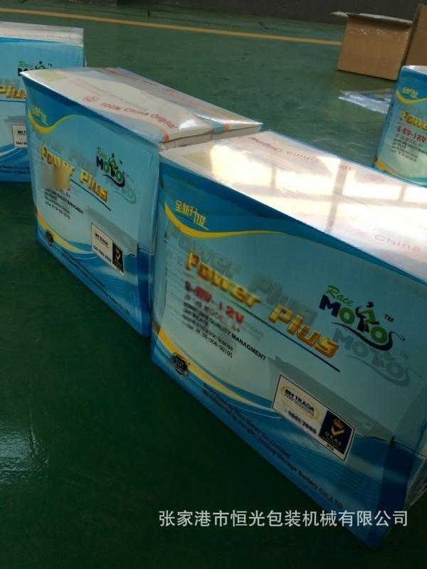 全自動彩膜包裝機  裹包機   一片式裹包機 25包熱收縮包裝機