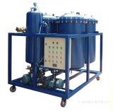 大流量滤油过滤设备,油中去杂破乳脱水过滤机