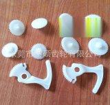 供应秦硕塑胶玩具齿轮 玩具手摇泡泡枪齿轮