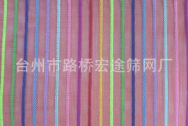 厂家直销 尼龙格纱网 彩条提花彩条纱网 方格色织条沙网条纹