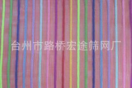 廠家直銷 尼龍格紗網 彩條提花彩條紗網 方格色織條沙網條紋