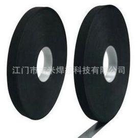 厂家直销 热封封口机胶带配件 三层胶带封口机压胶机配件批发