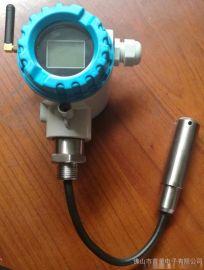 普量PT500-600 液位传感器 无线液位变器 RS485 GPRS NB-iot 高温液位传感器
