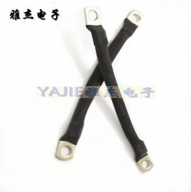 绝缘铜导线 柔性防雷铜导索 铜导电带 铜软连接 加塑透明铜绞线