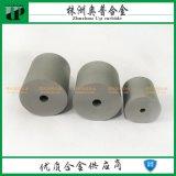 YG8硬質合金冷鐓模 鎢鋼衝壓模 合金冷沖模具
