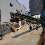 供应不锈钢链板输送机 带式输送机传动装置 同步带输送机